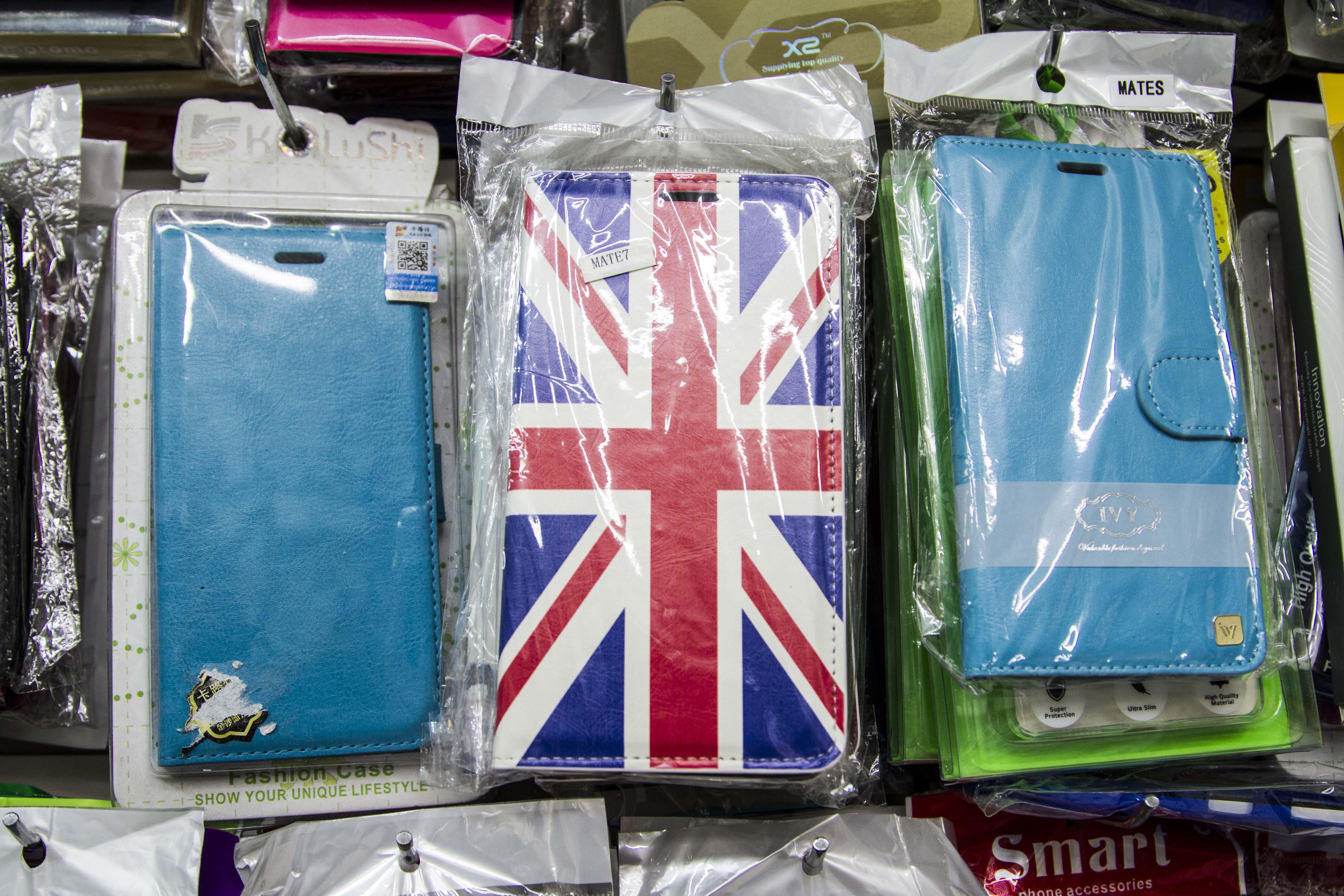 Montana Family Market_Jazz Cellular_patriotic British flag phone case