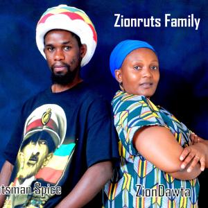 Montana Family Market_Zionruts Family
