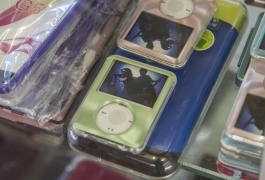 Montana Family Market_Shanzay Cellular_iPod covers
