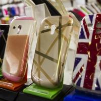 Montana Family Market_Al-Habib_striped phone cases