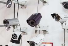Montana Family Market_Fahad Electronics & CCTV Cameras_CCTV mount cameras