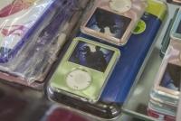 Montana Family Market_Shanzay Cellular_iPod covers