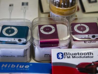 Montana Family Market_Al-Habib_clip on MP3 player
