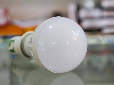 Montana Family Market_Fahad Electronics & CCTV Camera_LED light bulb